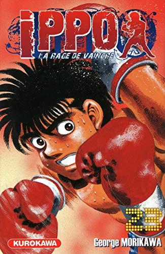Ippo - Saison 1 - La rage de vaincre Vol.23 par MORIKAWA George