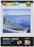 Ship 3D Puzzles für Kinder Lernspiele, 3d Puzzle für Erwachsene. Perfekte Geschenkideen - 65 Stücke