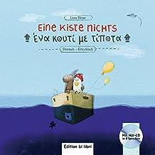 Eine Kiste Nichts: Kinderbuch Deutsch-Griechisch
