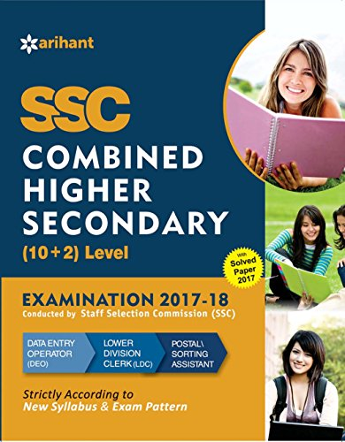 SSC (10+2) Guide Combined Higher Secondary