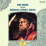 Mussorgsky: Boris Godounov / Act 4 - Smirenny inok, v delakh mirskikh nemudry sudija