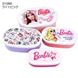 Barbie / Barbie lunch box 4 stage 2nd (lunch box) doll character goods mail order / [Light Pink] (japan import)