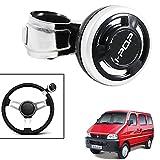 Vheelocityin Car Steering Knob For Maruti Suzuki Eeco