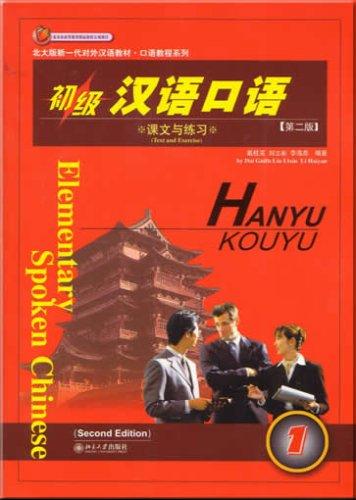 Elementary Spoken Chinese vol.1 por Guifu Dai