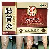 Glamoras 18 Stücke Krampfadern Heilung Patch Vaskulitis Natürliche LÃsung Chinesischen Kräuterbehandlung Mai Guan Yan Acid Bilges Juckreiz