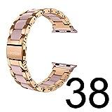Wearlizer für Apple Watch Armband 38mm 40mm Serie 5 4, Edelstahl Metall Harz iWatch Straps Ersatzband Uhrenarmband Wristband für iWatch Serie 3 2 1 - Kupfer Rose Gold