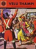 Velu Thampi (Amar Chitra Katha)