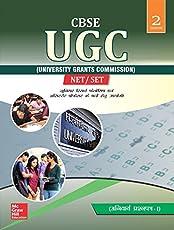 UGC NET/ SET - Paper 1 (Hindi)