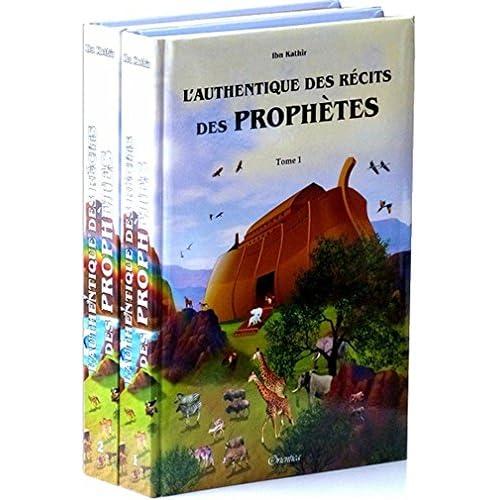Authentique des récits des prophètes (L') (Histoires illustrées) - 2 tomes (Français - Arabe)