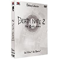 Death Note Film 2 : The last name
