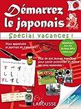 Démarrez le japonais spécial vacances - Cahier de vacances