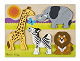 Best Melissa & Doug Toys For 4 Year Girls - Melissa & Doug Safari Wooden Chunky Jigsaw Puzzle Review