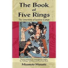 Book Of Five Rings: The Cornerstone of Japanese Culture by Miyamoto Musashi (2003-05-06)