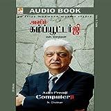 Computerji: Azim Premji