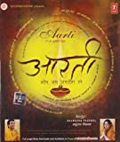 #7: Aarti- Om Jai Jagdish Hare