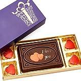 Valentine Gifts - Valentine Chocolates Ghasitaram Gifts - Valentine Celebration Box Small best price on Amazon @ Rs. 359