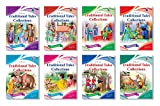 English Story Book Collections for kids set of 8 By INIKAO : A Total of 120 Panchatantra & Traditional Short Stories with Pictures