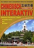 Chinesisch Interaktiv, 8 CD-ROMs (+ MP3) m. 8 Audio-CDs + 8 Bücher Hochchinesisch. Für Windows 98...