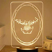 Ludzzi USB Powered Creative 3D EID Mubarak LED Night Light Table Lamp For Eid Ramadan Mubarak Party Decoration As A Surprise For Your Kids Friends
