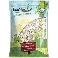 Food to Live Frijoles blancos Bio certificados (Eco, Ecológico, porotos, alubias, no OMG, Kosher, a granel) 6.8 Kg