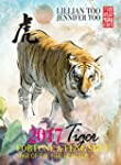 Fortune & Feng Shui 2017 TIGER (Engli...