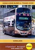 Hong Kong Buses & Trams 2009 - Kowloon