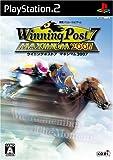 Winning Post 7 Maximum 2007[Import Japonais]