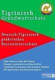 Tigrinya Grundwortschatz: Praktischer deutsch-tigrinischer Basiswortschatz -