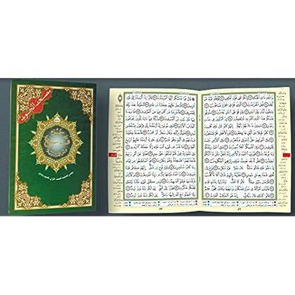 Chapitre Qad samea 17 X 24  avec  tajweed - (Arabe)