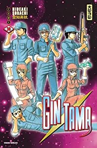 Gintama Edition simple Tome 38