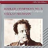 Mahler: Symphony No.5 in C sharp minor - 4. Adagietto (Sehr langsam)