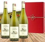 Only for us 3er Set Weisswein Geschenk für Partner, Freunde und Liebende 3er Set Frankreich Blanc Sauvignon Chardonnay Riesling