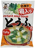 Shinsyu-ichi Miko Brand Instant Miso Soup with Tofu (8 Servings) 172g