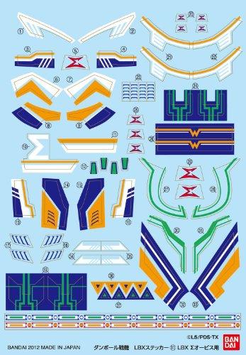 11-lbx-orvis-per-little-battlers-w-doppio-lbx-sticker-japan-import