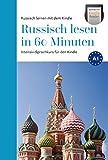 Russisch lesen in 60 Minuten: Russisch lernen für Anfänger (Intensiv Russisch lesen lernen für Anfänger - optimiert für kindle reader 1)