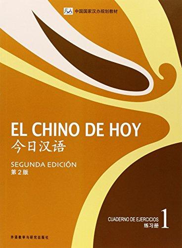 El Chino De Hoy 1. Cuaderno De Ejercicios - 2ª Edición (+ CD Mp3)