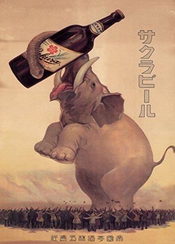 Spirituosen-kunst-plakat (Vintage Beers, Weine und Spirituosen Sakura Bier, Japan Nachbildung 250gsm, Hochglanz, A3, vervielfältigtes Poster)