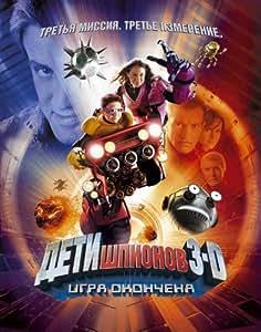 Spy Kids 3D: Game Over Poster Movie Russe 27,9x 43,2cm–28cm x 44cm Antonio Banderas Carla Gugino Alexa Vega Daryl sabara Sylvester Stallone Ricardo Montalban