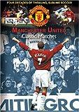 Manchester United Classic Matches by David Beckham