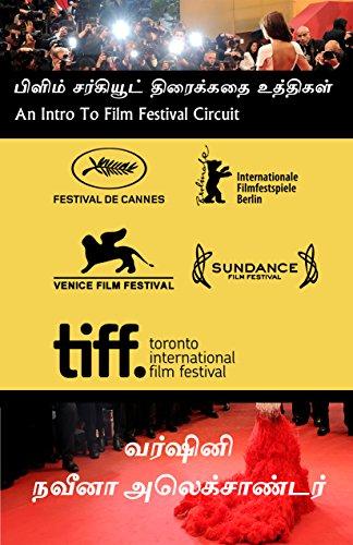 பிளிம் சர்கியூட் திரைக்கதை உத்திகள்: An Intro To Film Festival Circuit (Tamil Edition) por நவீனா அலெக்சாண்டர் வர்ஷினி
