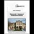 Wohnmobil Reisebuch Andalusienrundfahrt / Spanien: 7. überarbeitete Auflage 2016