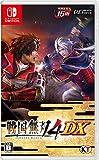 Koei Tecmo Games Sengoku Musou 4 DX NINTENDO SWITCH REGION FREE JAPANESE VERSION