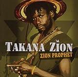 Takana Zion Reggae