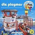 Die Playmos / Folge 39  / Mit der Küstenwache auf Verbrecherjagd