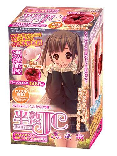 Hanjyuku JC - Onahole Realistic Vaginal Japanese Masturbator by Wanta.co.uk
