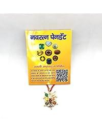 Kiakashya Navgrah/Navratan/Navratna Locket - Pendant asthadhatu