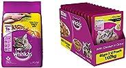 Whiskas Adult (+1 Year) Dry Cat Food, Chicken Flavour, 1.2kg Pack & Whiskas Kitten (2-12 Months) Wet Cat F
