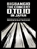 0.to.10 in Japan [4dvd/2cd] [DVD-AUDIO]