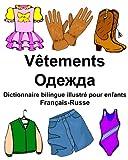 Telecharger Livres Francais Russe Vetements Dictionnaire bilingue illustre pour enfants (PDF,EPUB,MOBI) gratuits en Francaise
