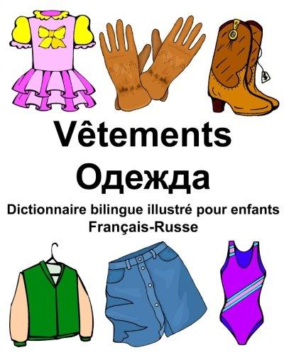 Français-Russe Vêtements Dictionnaire bilingue illustré pour enfants